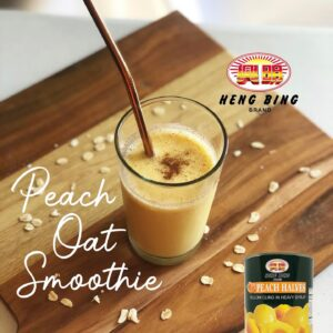 Heng Bing Brand Peach Halves