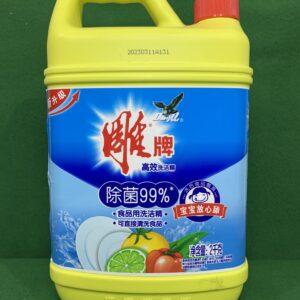 Diao Pai Dish Washing Liquid 2 Liters