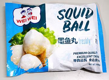 Wei Wei Squid Ball