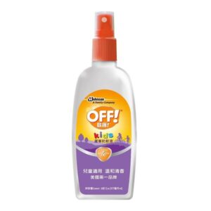 Off Mosquito Spray for Kids