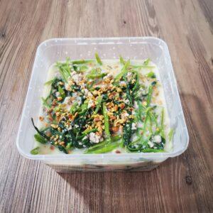 Ginataang Chinese Kangkong (Paluto)