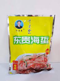 Dong Gui Jelly Fish